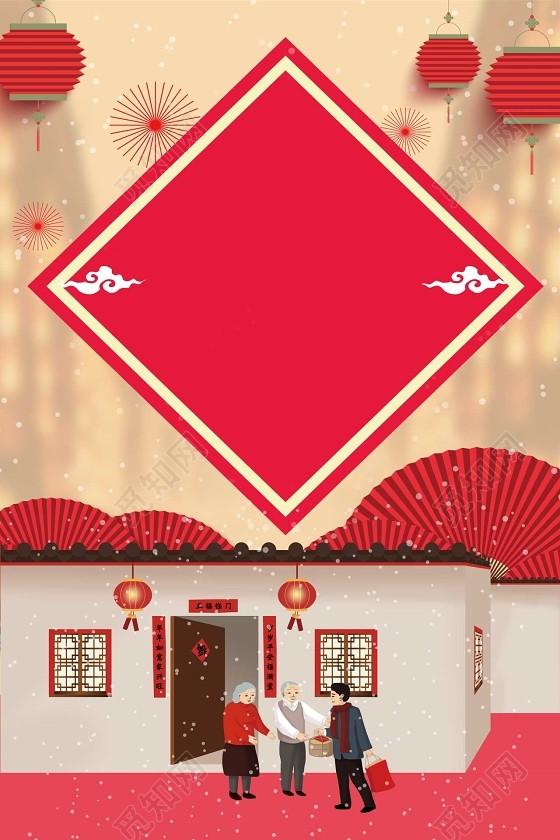 简约红色喜庆手绘中国风春节过年回家背景模板