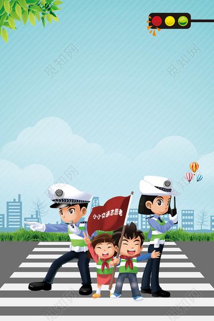 手绘插画安全志愿者全国交通安全日背景模板图片
