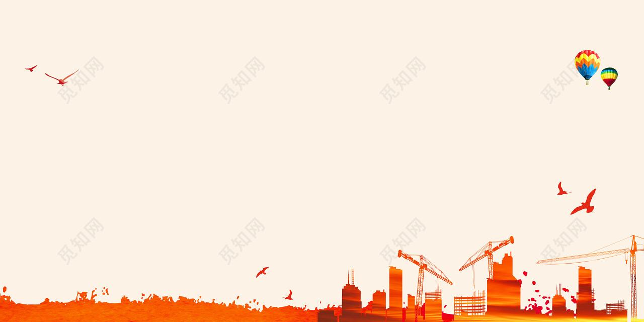 橘粉安全生产法宣传周大气简约建筑海报背景素材