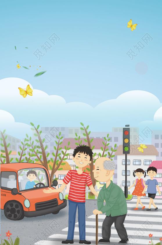 (独家) 下载jpg下载psd 背景素材 卡通过马路长青图全国交通安全日