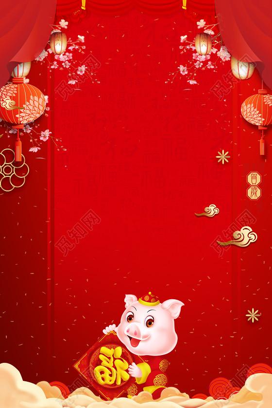 简约大气2019猪年新年过年红色喜庆海报背景