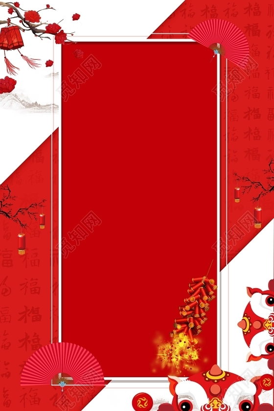 中国风纹理2019年猪年除夕夜新年过年红色喜庆海报背景素材
