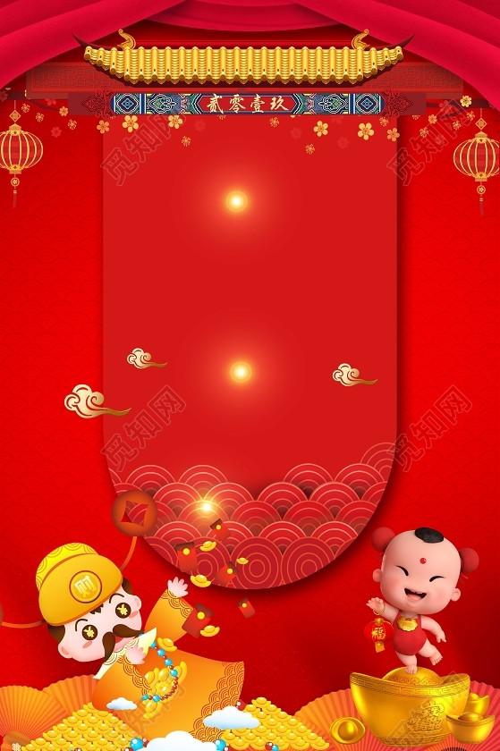 红色喜庆财神2019年猪年除夕夜新年过年新春背景素材