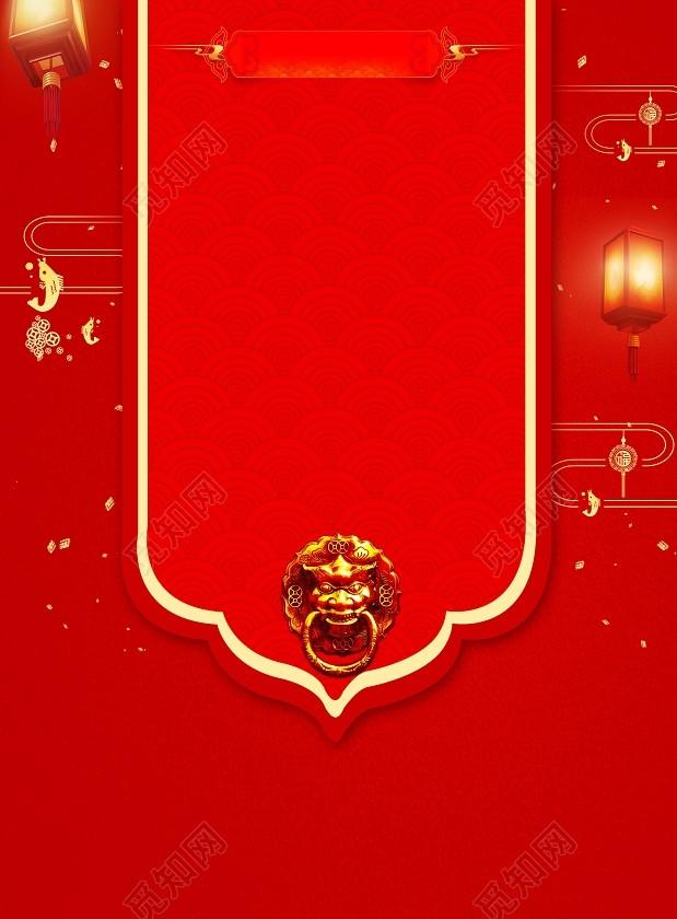红色喜庆2019年猪年除夕夜新年过年海报背景素材