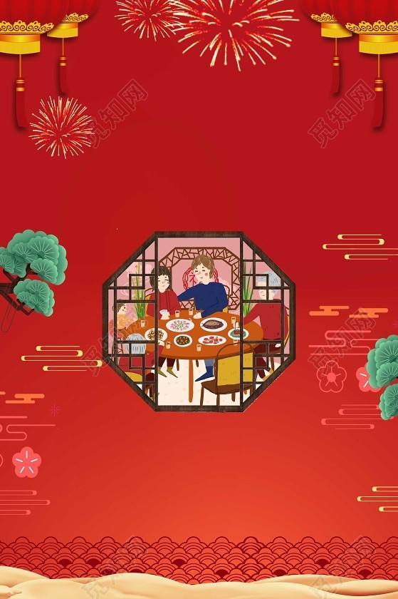 中国红2019年猪年除夕夜新年过年年夜饭红色喜庆背景素材图片