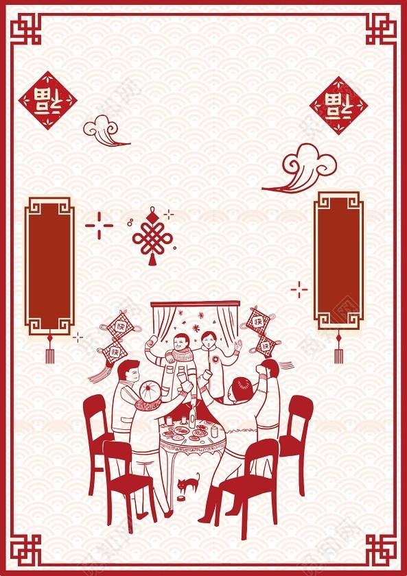 红色喜庆福到2019年猪年除夕夜新年过年海报背景素材