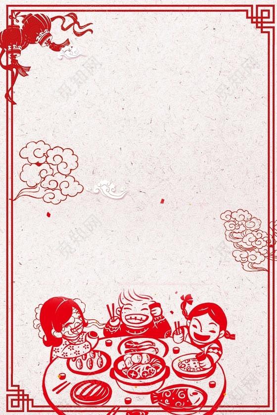剪纸风格2019年猪年除夕夜新年过年海报红色喜庆海报背景素材