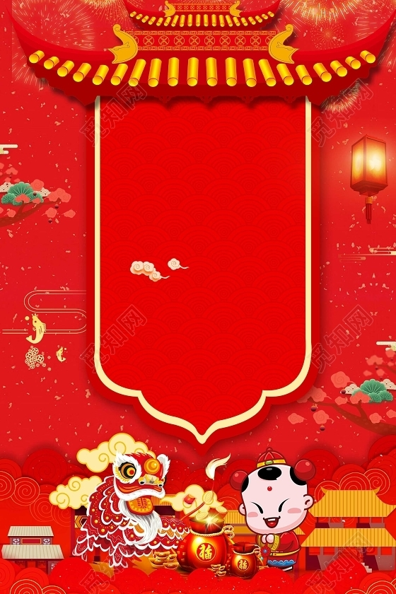 红色舞狮喜庆2019年猪年除夕夜新年过年海报背景素材