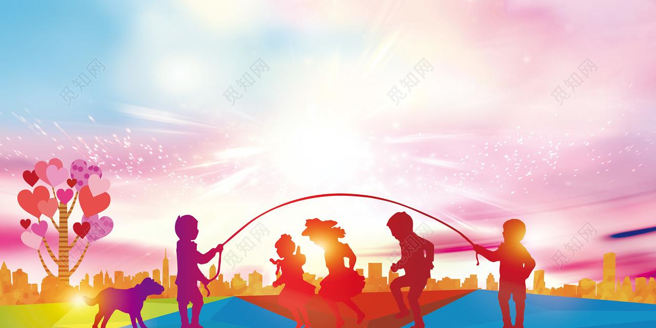 卡通水彩渐变儿童关爱未成年人公益展板背景素材