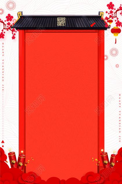 ppt 背景 背景图片 边框 模板 设计 相框 420_630 竖版 竖屏