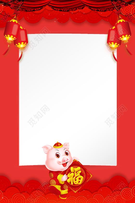 红色喜庆2019年猪年新年春节元旦放假通知海报背景