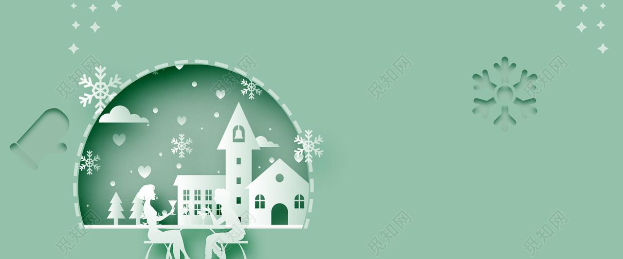 剪纸风手绘简约剪影城市圣诞节快乐圣诞节海报背景