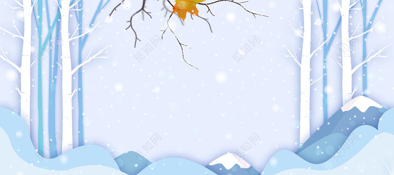 手绘插画雪景树山小寒二十四节气冬天冬季背景模板