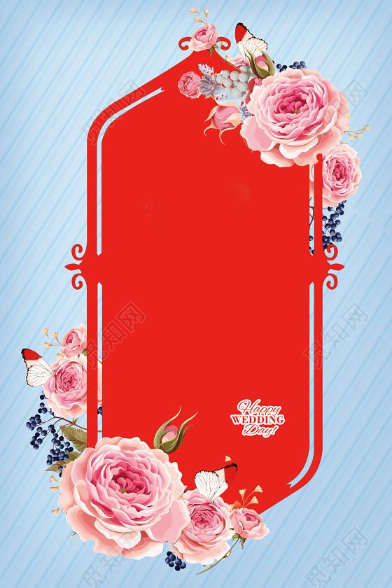 婚礼手绘插画玫瑰蝴蝶喜庆红色边框结婚婚庆海报背景素材