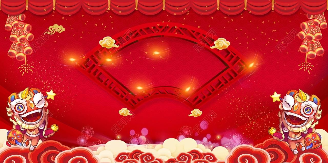 新春大吉红色喜庆2019猪年新年元宵节晚会舞台海报背景