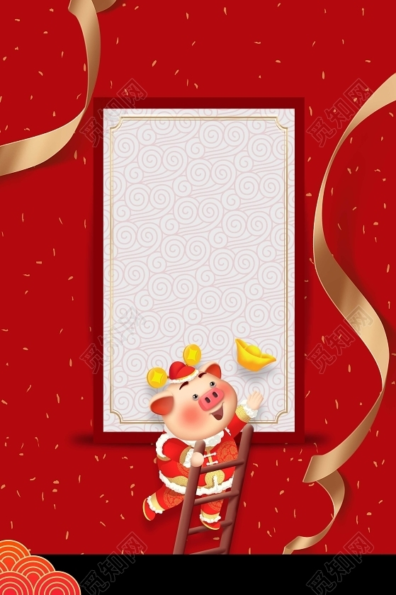 手绘卡通新年喜庆卡通迎战猪年迎战2019红色背景素材