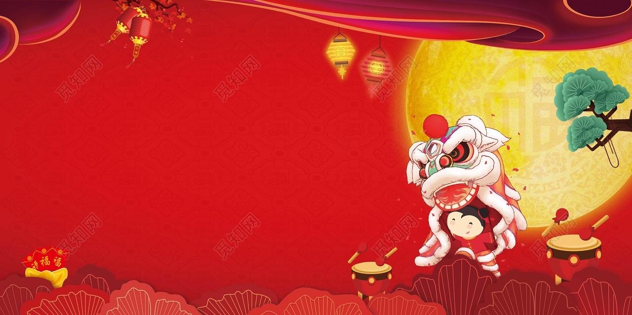 手绘舞狮插画新年喜庆红色背景迎战猪年迎战2019背景素材