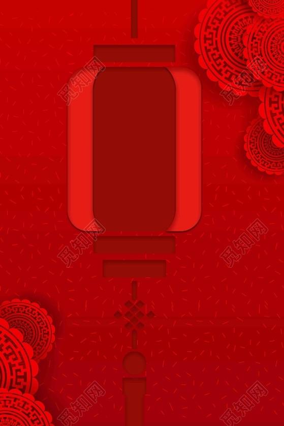欢乐团圆红色喜庆2019新年猪年吉祥贺词贺岁海报背景