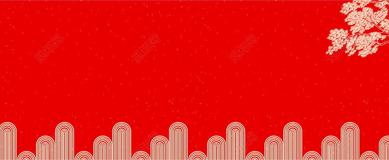 招财进宝红色喜庆2019新年猪年新年贺卡海报背景免费下载_背景素材_觅