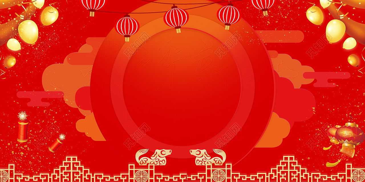 红色喜庆灯笼炮竹2019新年猪年新春联谊会海报背景图片
