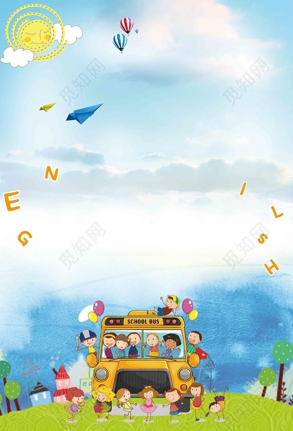 健康成长彩色卡通培训幼儿园招生海报背景