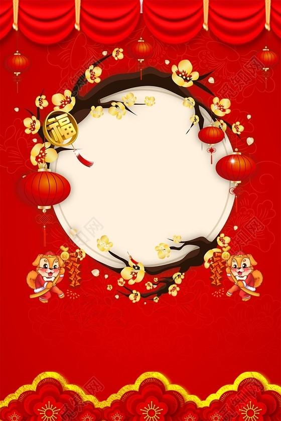 剪纸中国风红色2019猪年新年海报背景设计