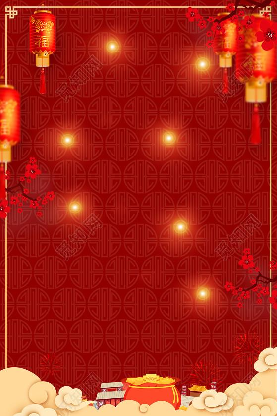 福袋拜年啦2019新年猪年春节海报背景红色