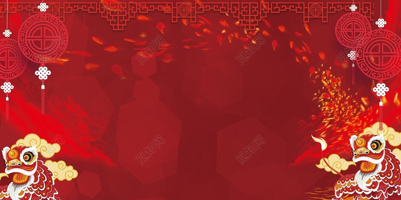 红色树叶喜庆狮子中国风边框2019新年猪年新春联谊会海报背景