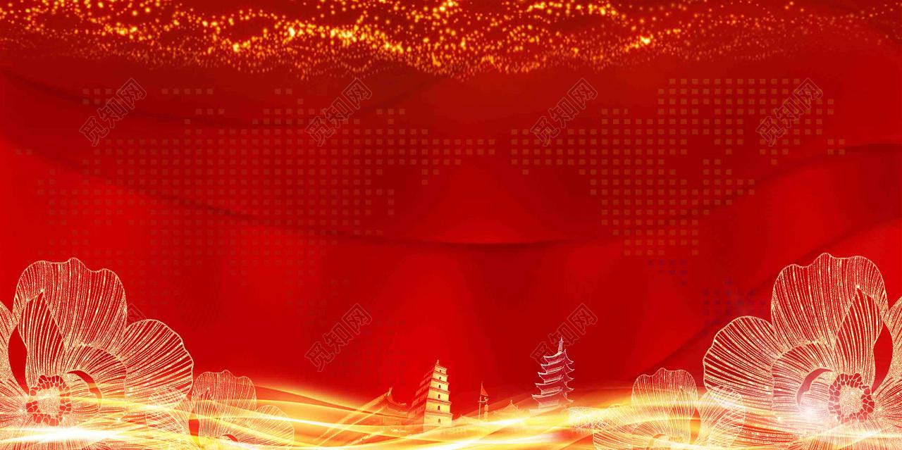 年终盛典红色喜庆2019年会会议颁奖晚会猪年海报背景