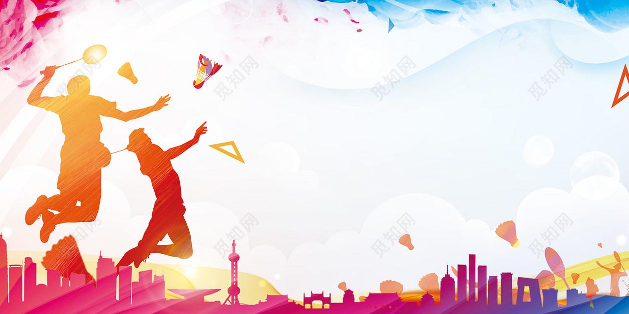 水彩运动会羽毛球比赛羽毛球培训运动健身展板海报背景