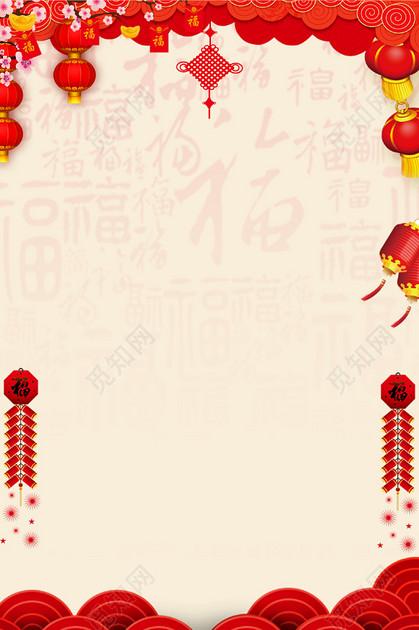 让爱团聚黄色纹理2019新年猪年年夜饭除夕海报背景