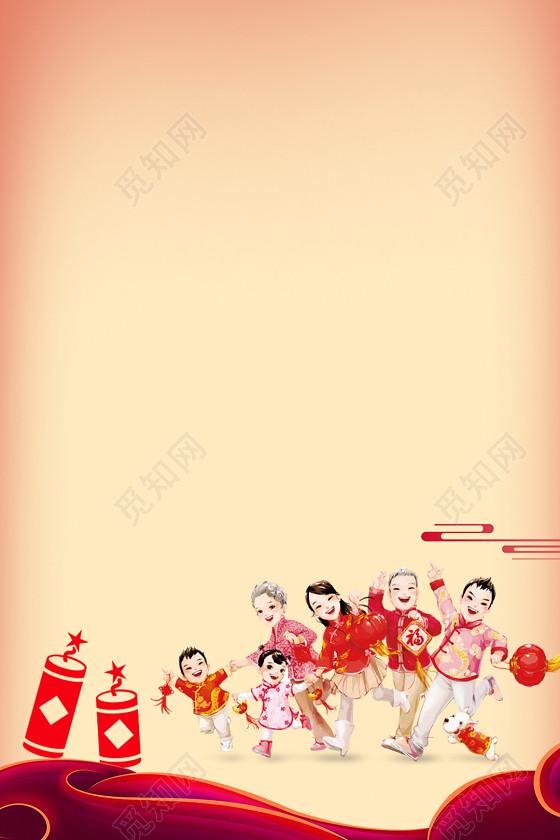 手繪一家人插畫2019豬年新年小年海報黃色背景素材海報背景