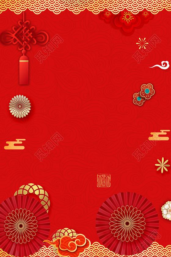 手绘中国风2019猪年新年小年海报红色喜庆背景素材海报背景