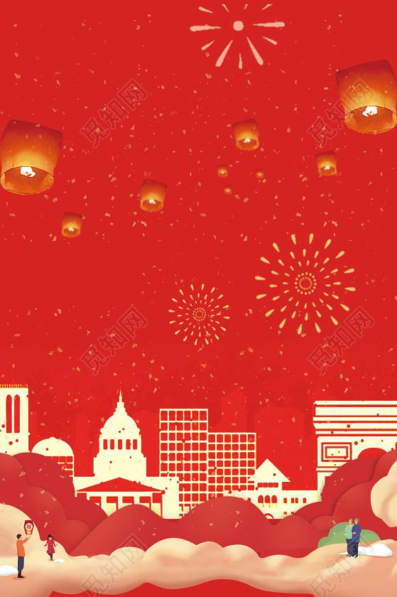 简约手绘城市烟花红色背景2019猪年新年小年海报背景素材