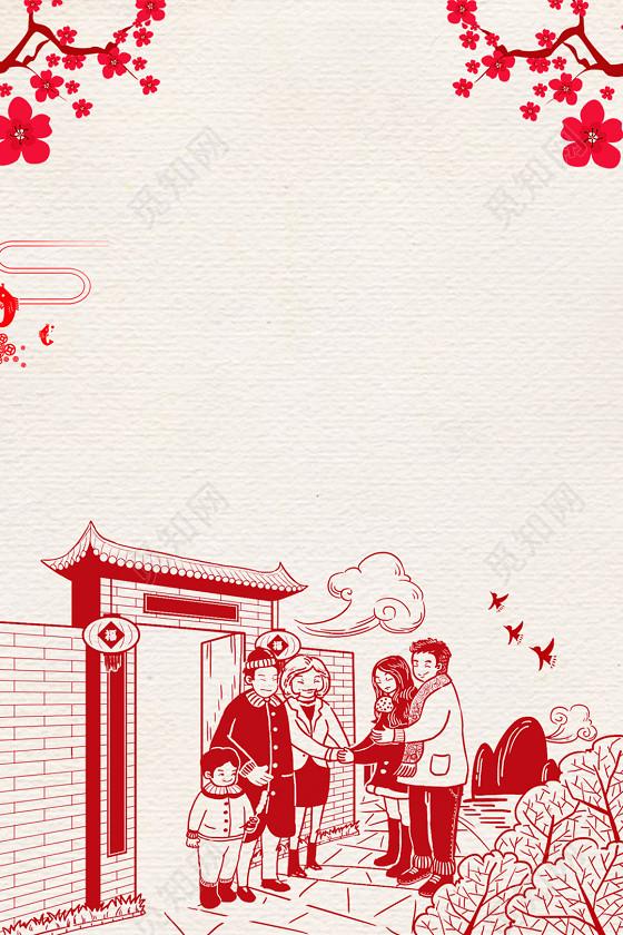 手绘线稿拜年插画2019猪年新年小年海报红色背景素材