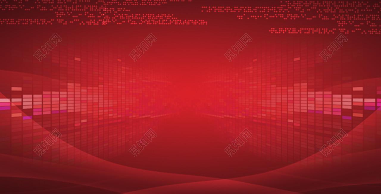 红色科技线条渐变光影2019年度总结大会海报背景年会会议颁奖舞台