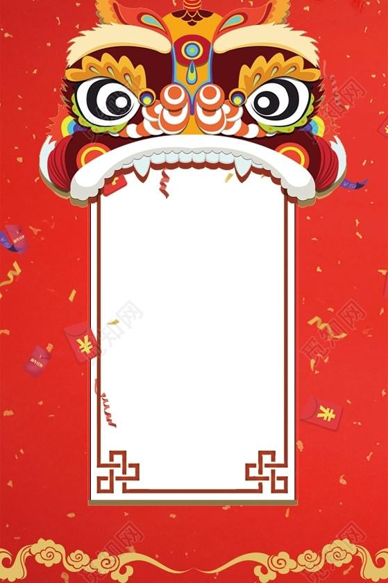 暖色调红色喜庆狮子背景2019猪年元宵节闹元宵猜灯谜