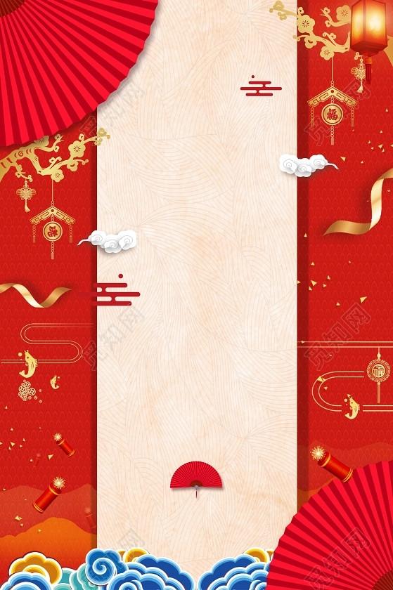 手绘中国风插画2019新年猪年邀请函红色背景素材喜庆