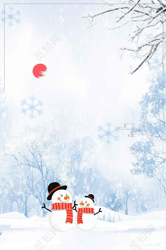 手绘雪人卡通下雪小寒大寒海报白色背景素材