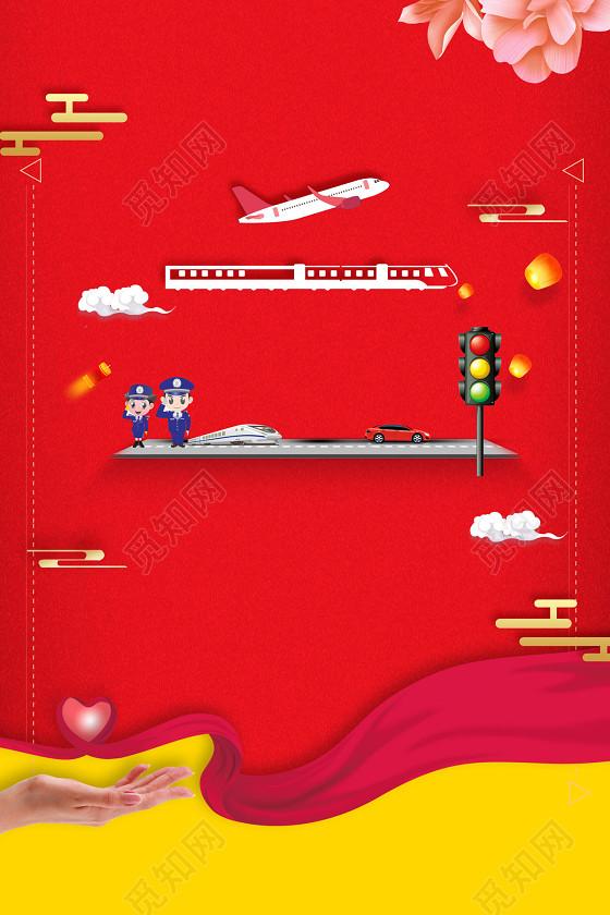 红色飞机手绘警察红绿灯2019新年猪年春运海报背景