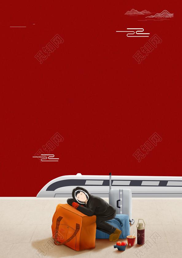 红色创意等火车2019新年猪年春运海报背景