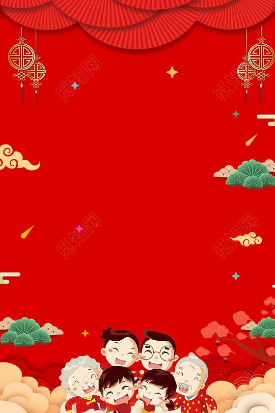 (独家) 下载jpg下载psd 背景素材 全家福2019新年猪年春节红色喜庆