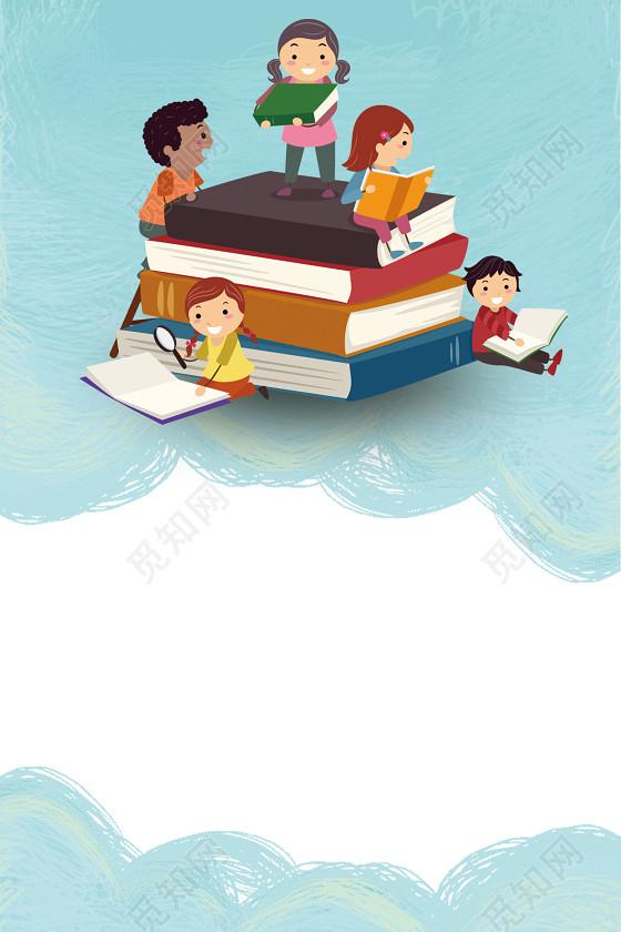 卡通小孩书本插画寒假补习班招生海报背景素材