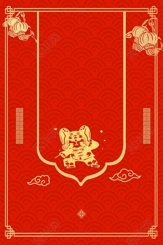 虎头娃娃剪纸2019新年猪年除夕年夜饭红色喜庆海报背景