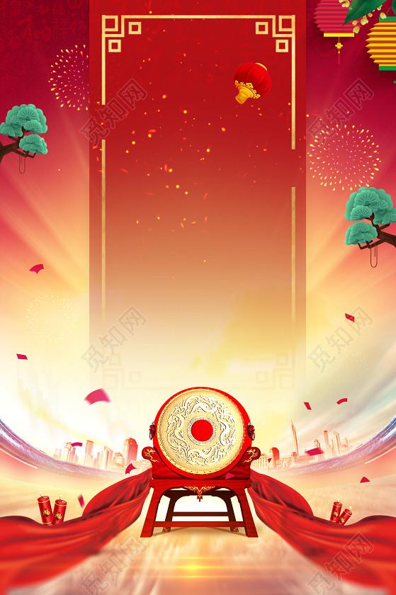 新年到红色喜庆开工大吉2019新年猪年海报背景