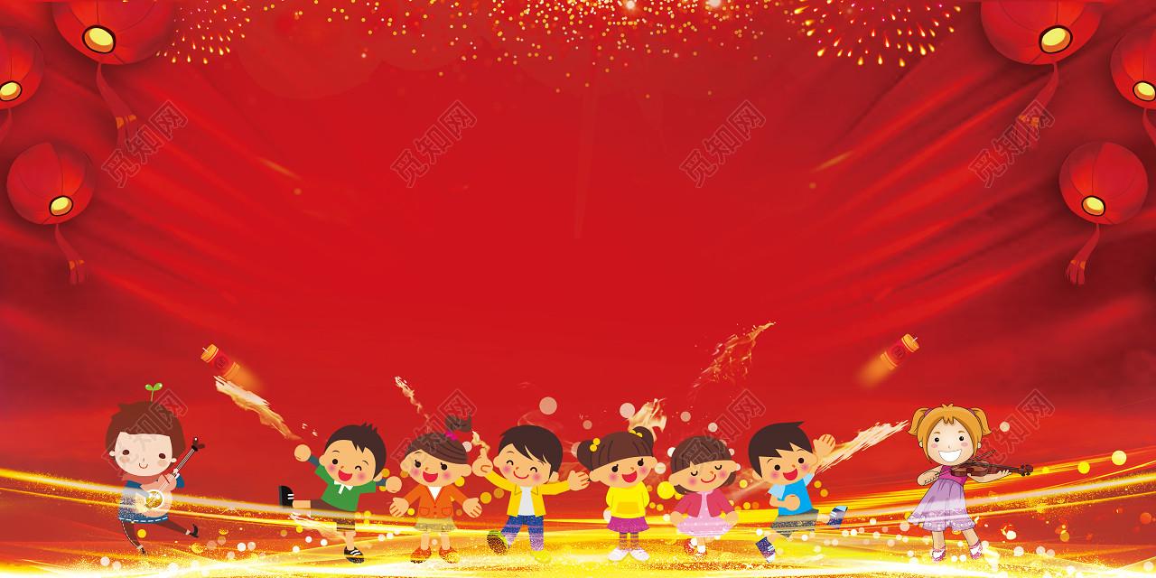 红色喜庆2019幼儿园新年春节猪年文艺汇演背景素材