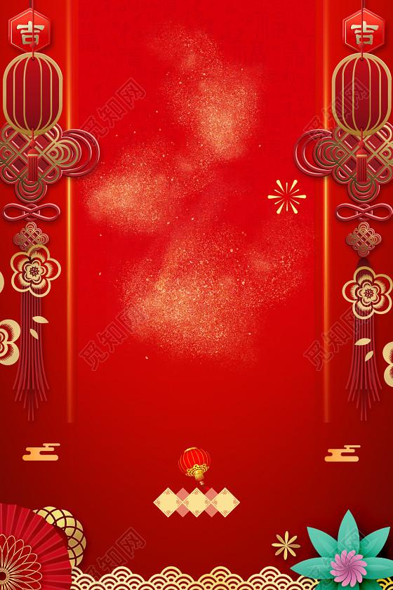 中国风边框金沙扇子线条花卉2019开工大吉开业大吉新年猪年海报背景