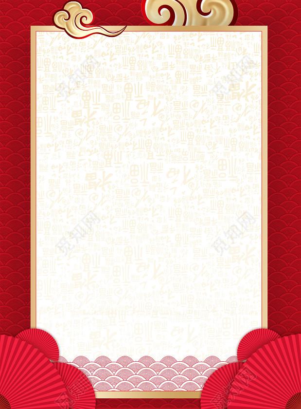 红色边框背景喜庆2019猪年年未促销新年春节海报背景图