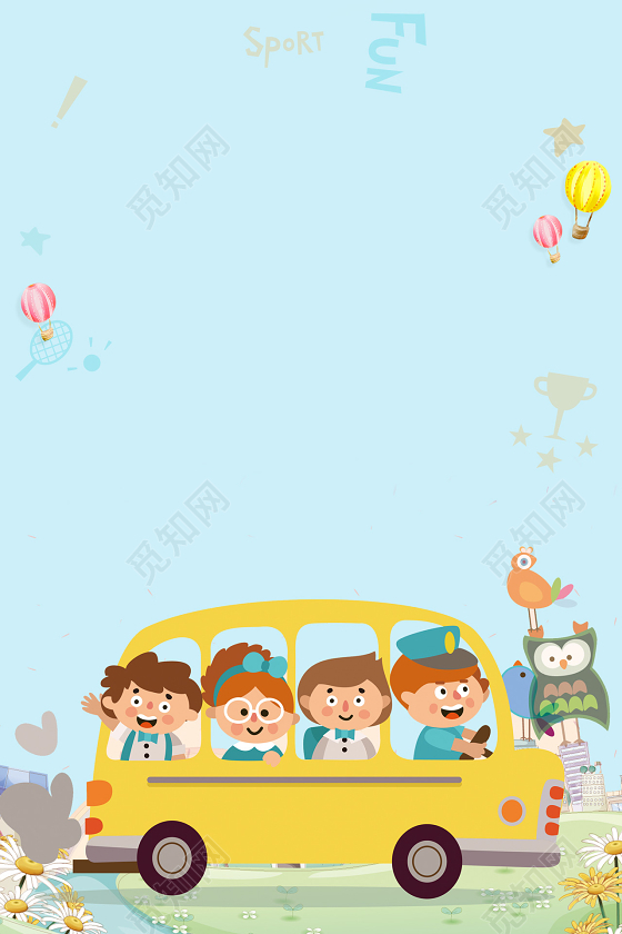 学校辅导班招生卡通蓝色幼儿园招生简约海报背景