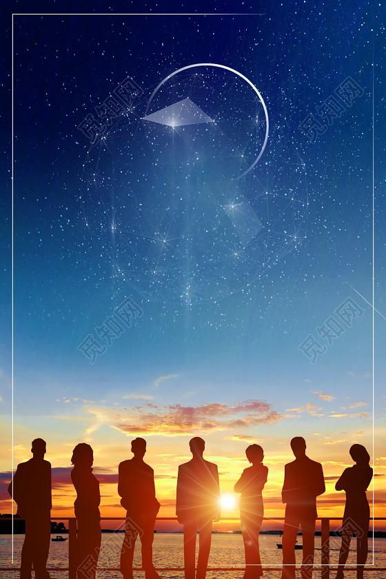 夏日天空人物简约天空励志海报背景免费下载_背景素材